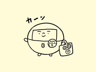 f:id:bobi-wan:20171004215513j:image