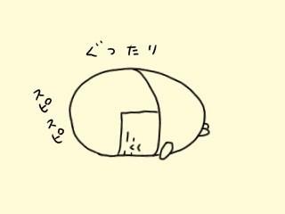 f:id:bobi-wan:20171009221556j:image