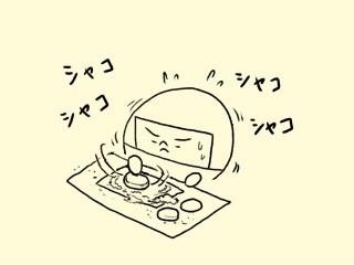 f:id:bobi-wan:20171013234118j:image