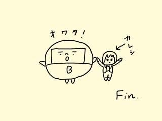 f:id:bobi-wan:20171016205041j:image