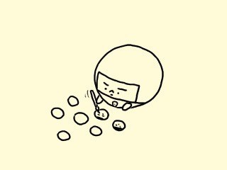 f:id:bobi-wan:20171017225947j:image