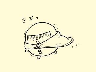 f:id:bobi-wan:20171019230118j:image