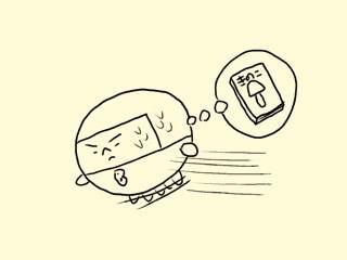 f:id:bobi-wan:20171020232627j:image