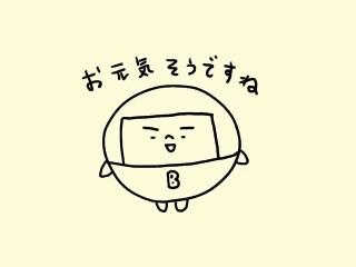 f:id:bobi-wan:20171022000446j:image
