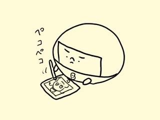 f:id:bobi-wan:20171101214330j:image