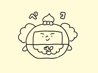 f:id:bobi-wan:20171102233808j:image