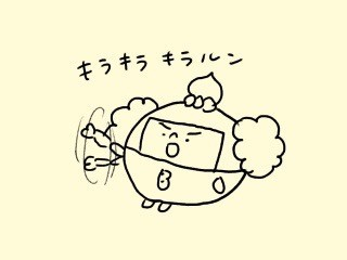 f:id:bobi-wan:20171103234837j:image
