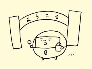 f:id:bobi-wan:20171104202003j:image