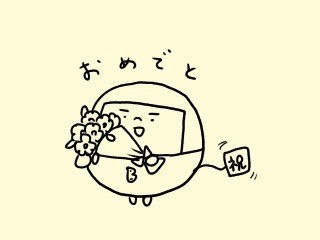 f:id:bobi-wan:20171104202042j:image
