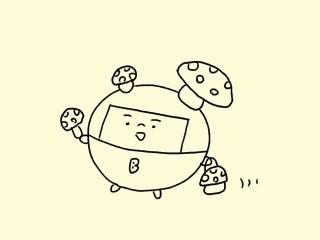 f:id:bobi-wan:20171104202335j:image