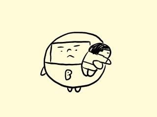 f:id:bobi-wan:20171112213940j:image