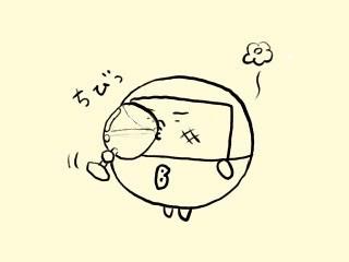 f:id:bobi-wan:20171115204423j:image