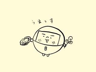 f:id:bobi-wan:20171117214823j:image