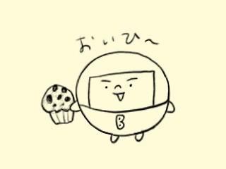 f:id:bobi-wan:20171118233346j:image