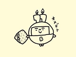 f:id:bobi-wan:20171210234008j:image