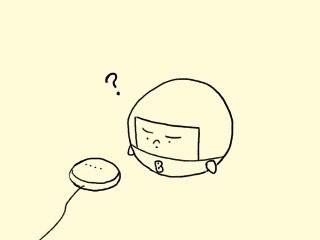 f:id:bobi-wan:20171213235644j:image