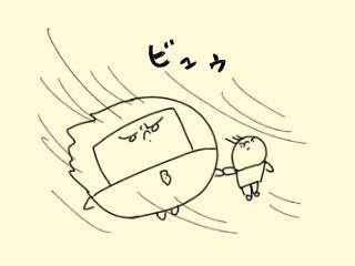 f:id:bobi-wan:20171217165556j:image