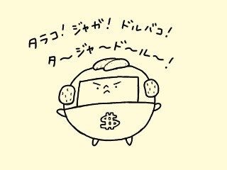f:id:bobi-wan:20171218204609j:image