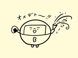 f:id:bobi-wan:20180101114222j:image