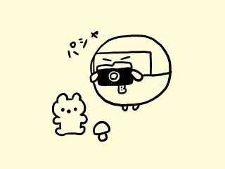 f:id:bobi-wan:20180107203210j:image
