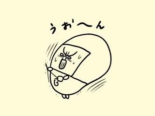 f:id:bobi-wan:20180111003743j:image
