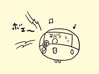 f:id:bobi-wan:20180115224831j:image