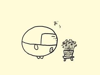 f:id:bobi-wan:20180117225834j:image