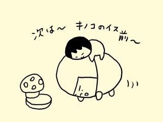 f:id:bobi-wan:20180121224955j:image