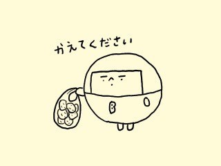 f:id:bobi-wan:20180124210939j:image