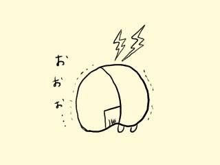 f:id:bobi-wan:20180126234117j:image