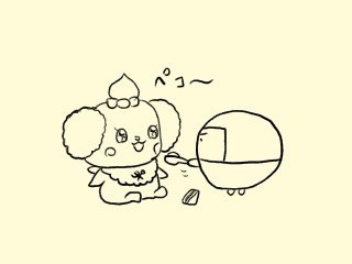 f:id:bobi-wan:20180129234312j:image