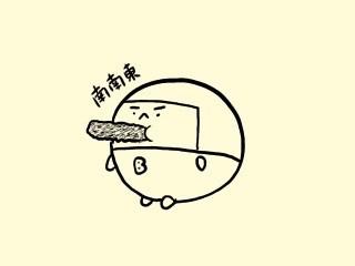 f:id:bobi-wan:20180203214638j:image