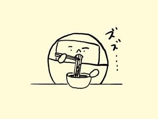 f:id:bobi-wan:20180208000222j:image