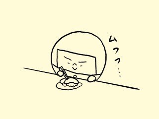 f:id:bobi-wan:20180208233633j:image
