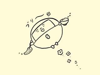 f:id:bobi-wan:20180212185537j:image