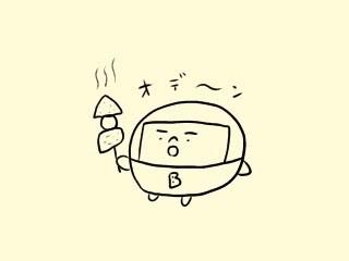 f:id:bobi-wan:20180220225353j:image