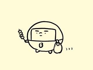 f:id:bobi-wan:20180312223507j:image