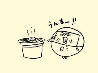 f:id:bobi-wan:20180314204938j:image
