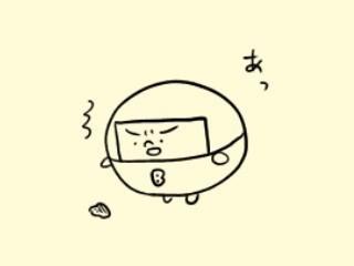 f:id:bobi-wan:20180315214028j:image
