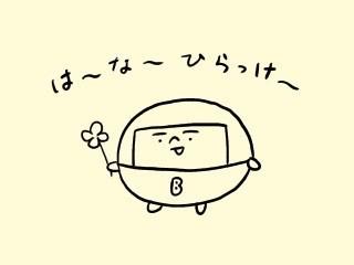 f:id:bobi-wan:20180317231453j:image