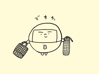 f:id:bobi-wan:20180320225136j:image