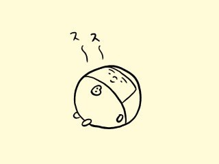f:id:bobi-wan:20180403231344j:image
