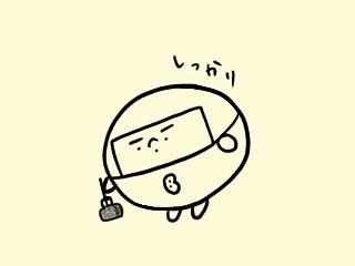 f:id:bobi-wan:20180411234206j:image