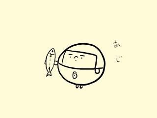 f:id:bobi-wan:20180416212050j:image