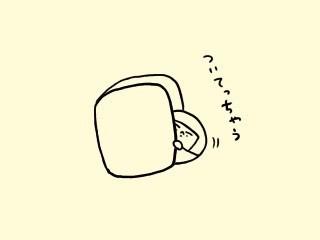 f:id:bobi-wan:20180419235625j:image
