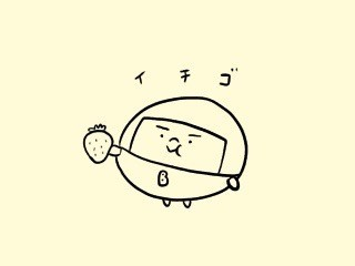 f:id:bobi-wan:20180423213218j:image
