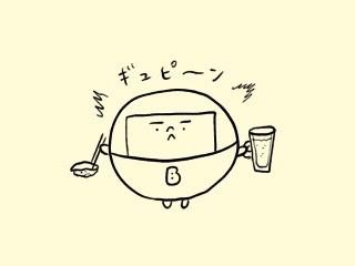 f:id:bobi-wan:20180512230014j:image