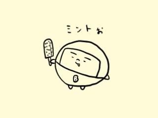 f:id:bobi-wan:20180516205313j:image
