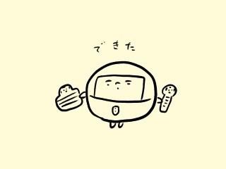 f:id:bobi-wan:20180518220831j:image