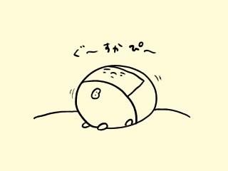 f:id:bobi-wan:20180521225931j:image